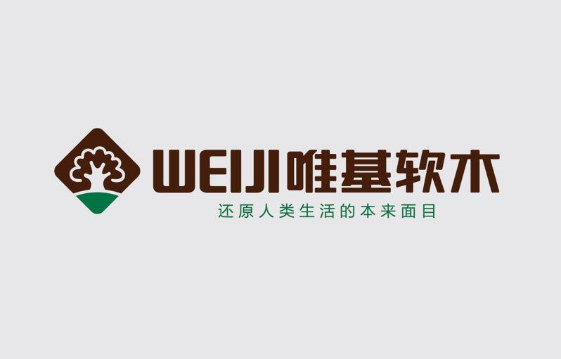竞技宝app官方唯基软木新材料有限公司