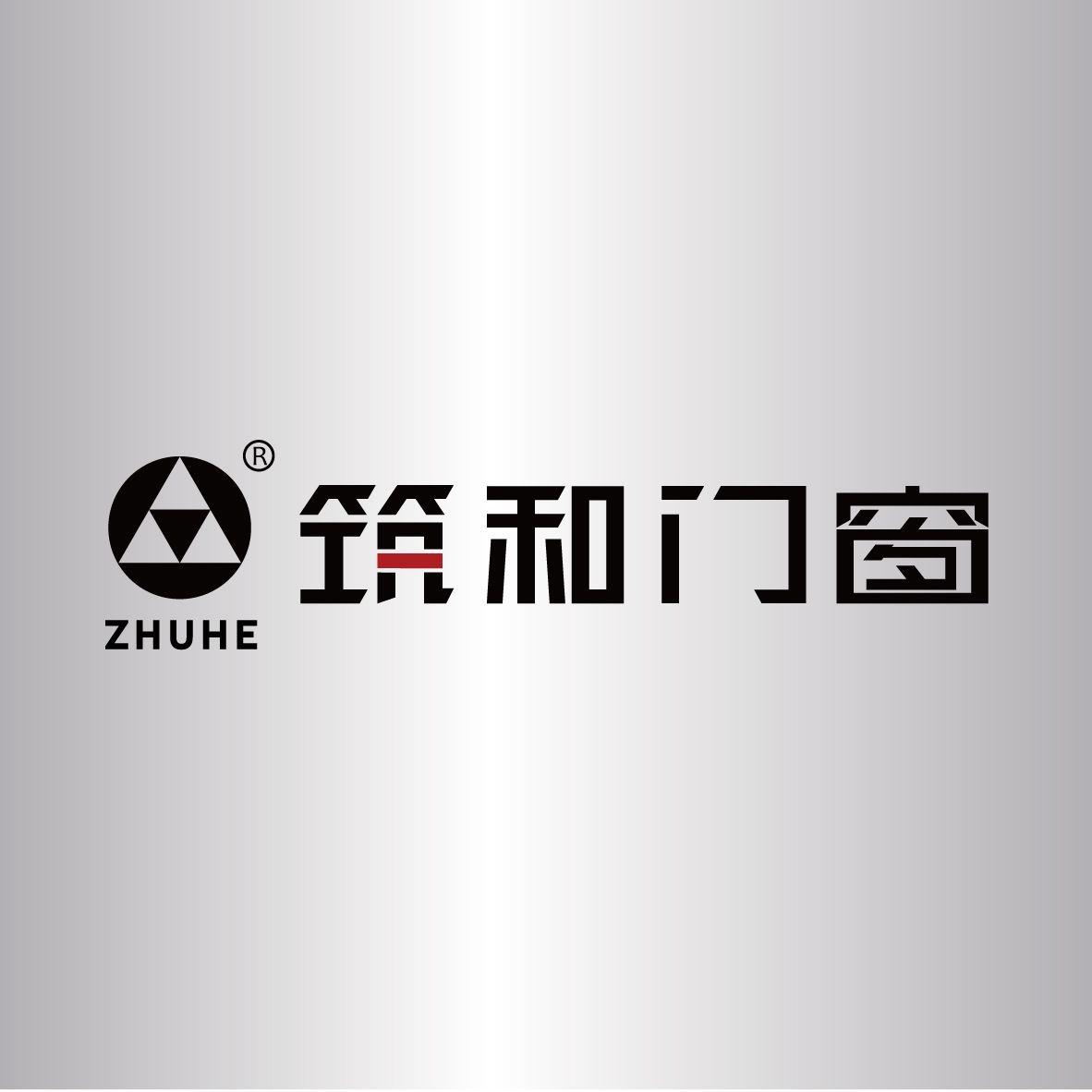 建筑行业家装委员会:竞技宝app官方筑和铝业有限公司