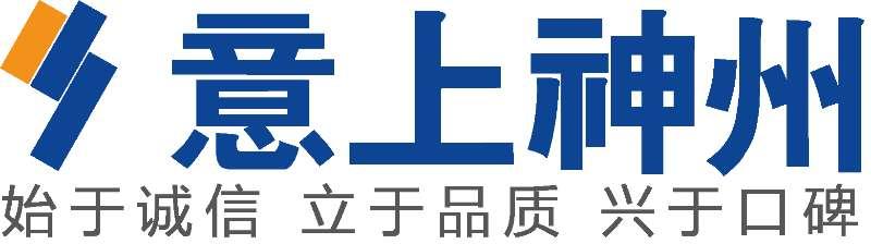 建筑行业家装委员会:竞技宝app官方意上神州装饰有限公司
